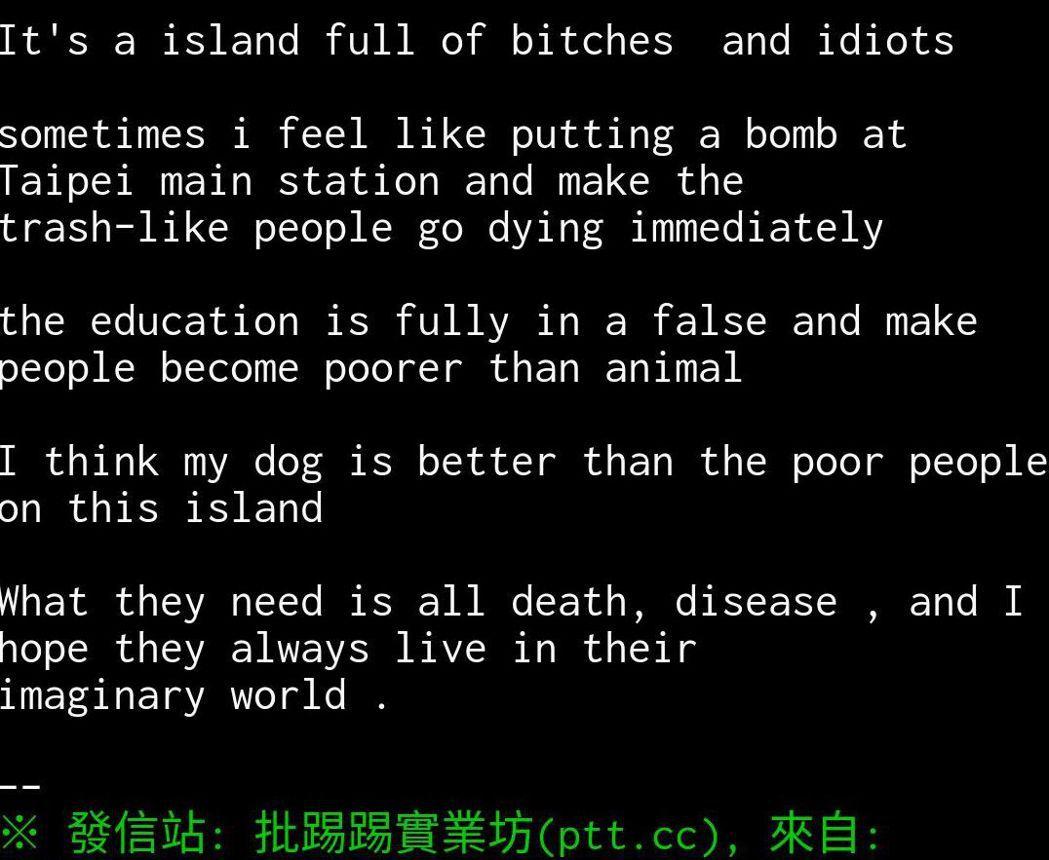 網友在PTT留言要到台北車站放炸彈,引發經常搭車到台北站民眾恐謊,警方獲報追查訊...