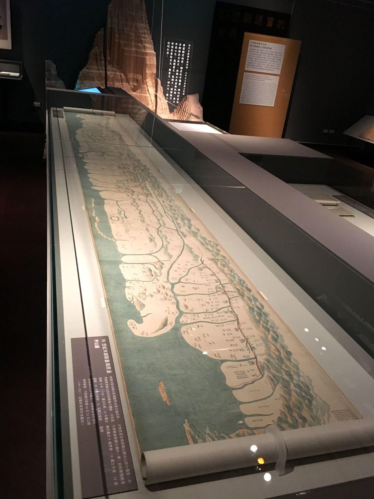 台史博展出台灣首次亮相的「十八世紀末御製臺灣原漢界址圖」 。圖/台史博提供