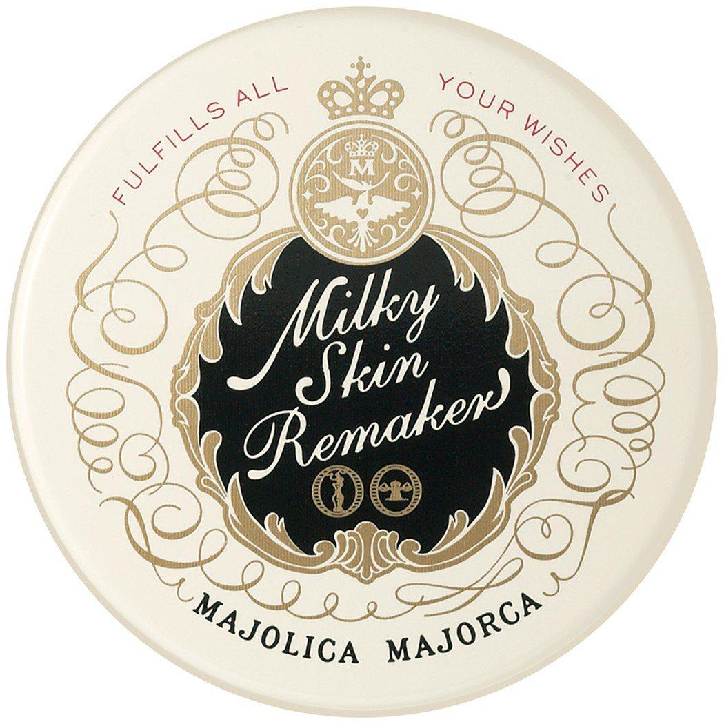 戀愛魔鏡牛奶美肌生粉餅,售價490元。圖/戀愛魔鏡提供