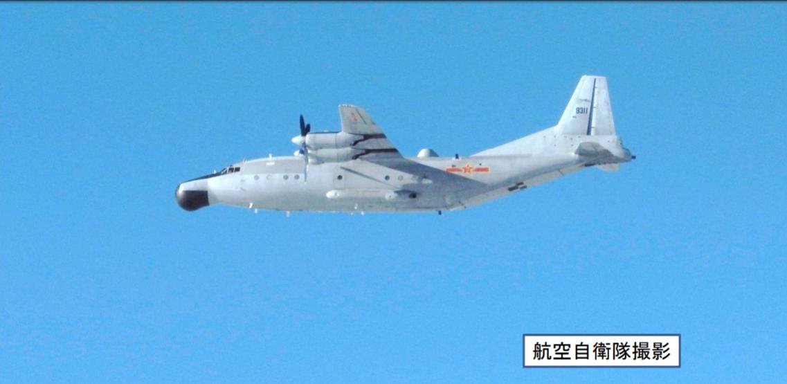 中共海航運八預警機。圖/日本防衛省提供