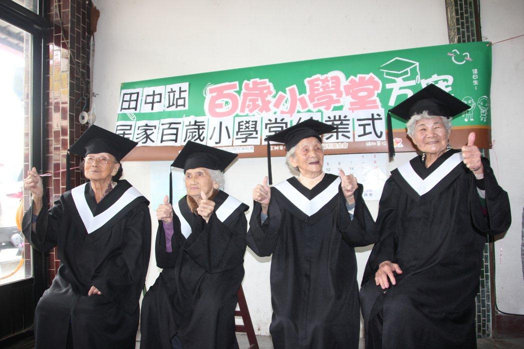 弘道老人福利基金會在彰化田中鎮開辦居家型百歲小學堂,4名平均年齡超過90歲的阿嬤...