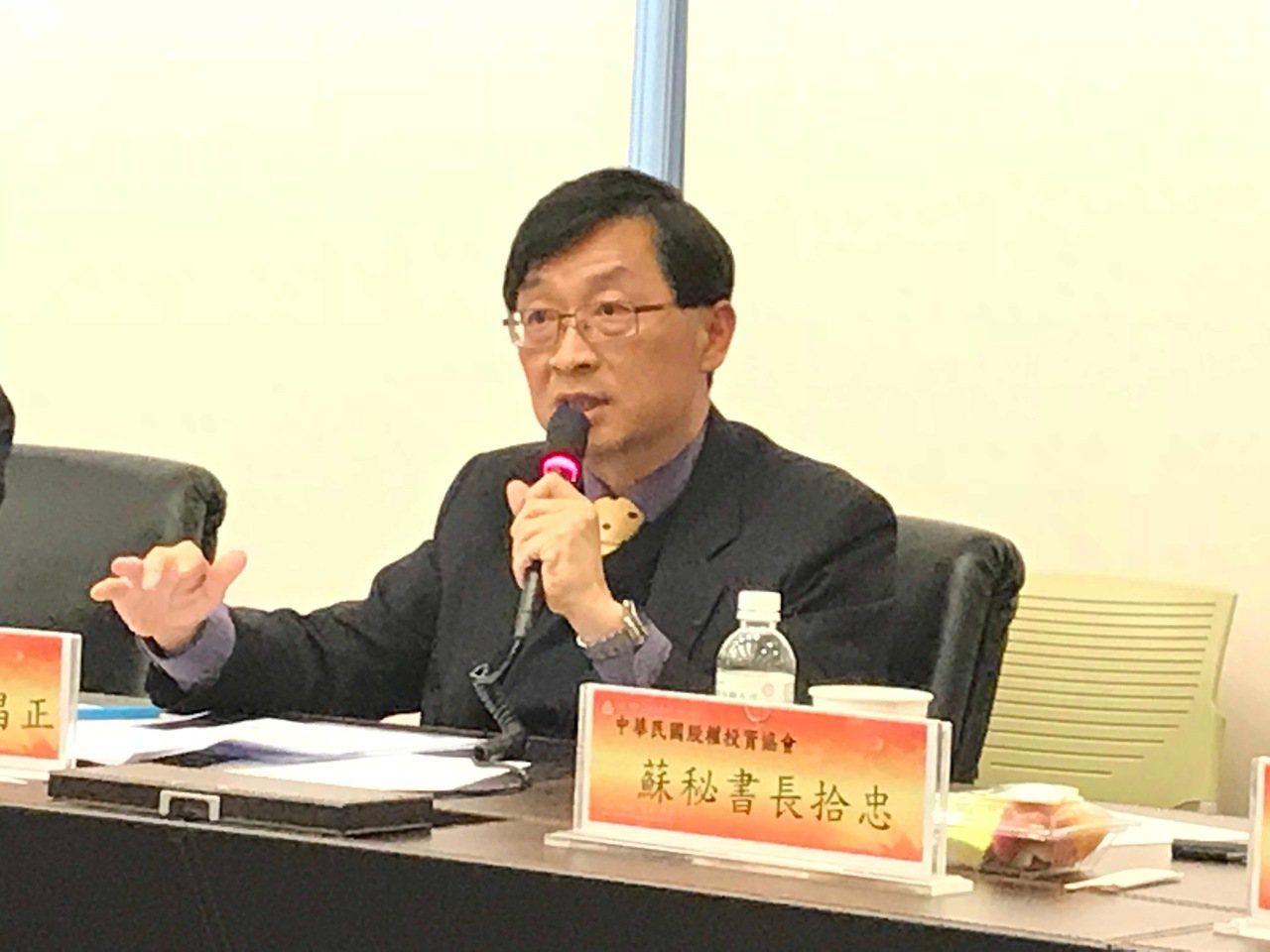 壽險公會副秘書長陳昌正。記者陳怡慈/攝影