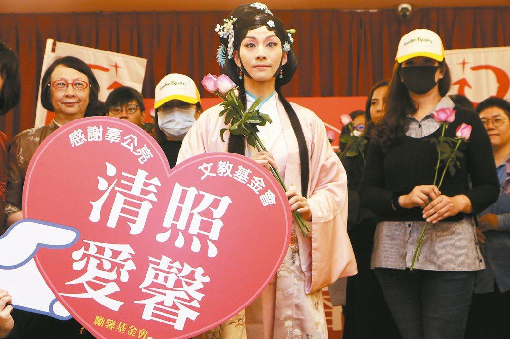 京崑大戲《清輝朗照-李清照與她的二個男人》票房收入,部分將捐給勵馨照顧受暴婦女。...