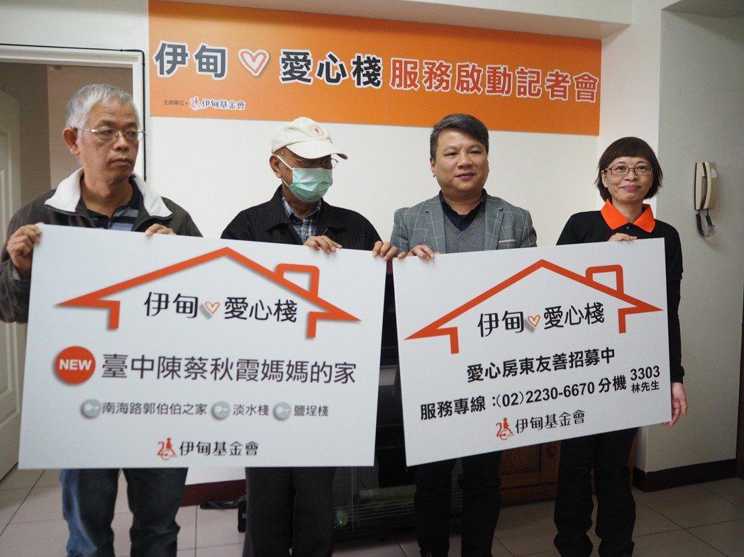 台中市牙醫師陳偉宗(左一)在一中商圈買了一棟房子,以母親名義提供給伊甸基金會當作...