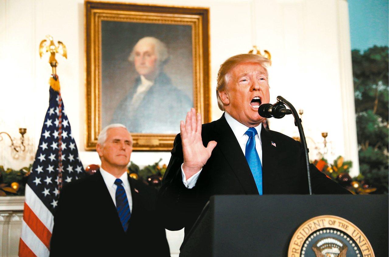 美國總統川普六日在白宮發表聲明,正式承認耶路撒冷為以色列首都。 (路透)