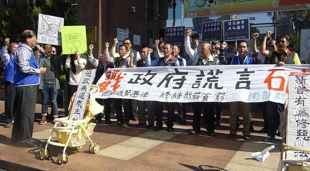 「南部總工會大聯盟」為抗議行政院的勞基法修正案影響勞工權益,號召南台灣勞工周日上...