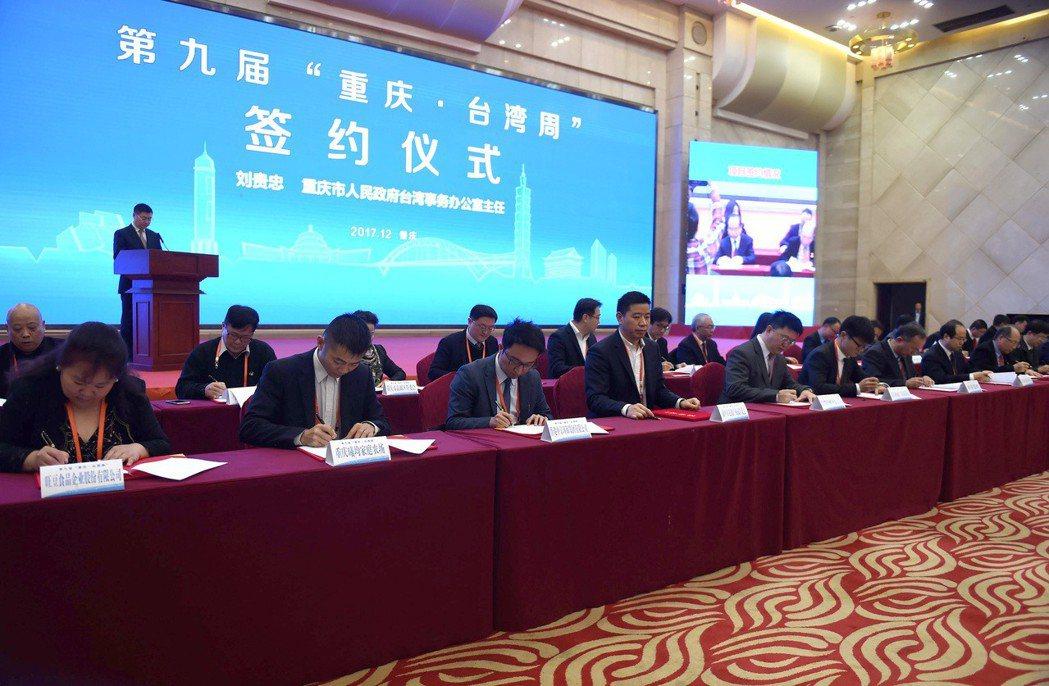第九屆「重慶‧台灣周」6日在南坪會展中心開幕,來自海峽兩岸的工商團體、知名企業及...