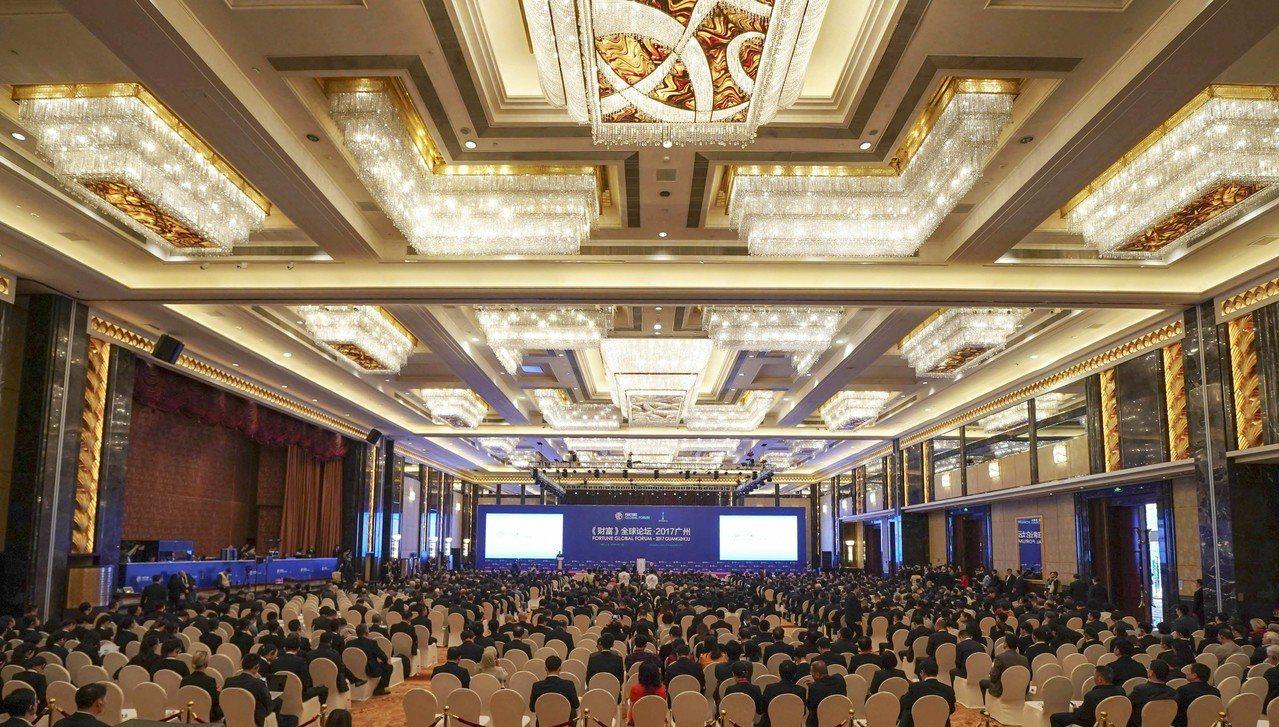 2017年廣州《財富》全球論壇12月6日在廣州開幕。 新華社