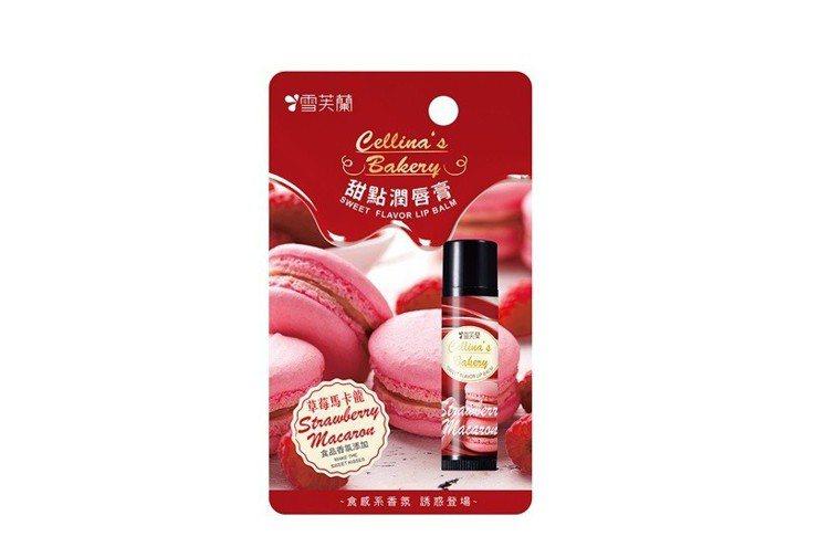 雪芙蘭Cellina's Bakery甜點潤唇膏,售價99元,共4款。圖/雪芙蘭...