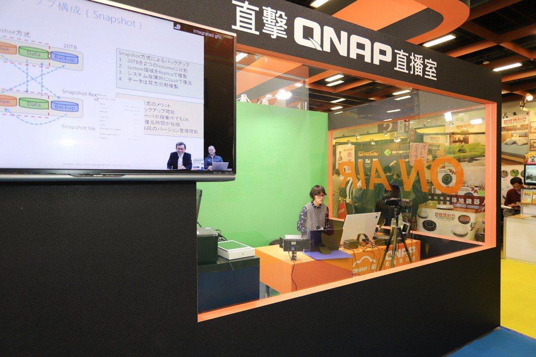 NAS和直播有何關係,QNAP在資訊月現場讓民眾補腦,一次了解。 彭子豪/攝影