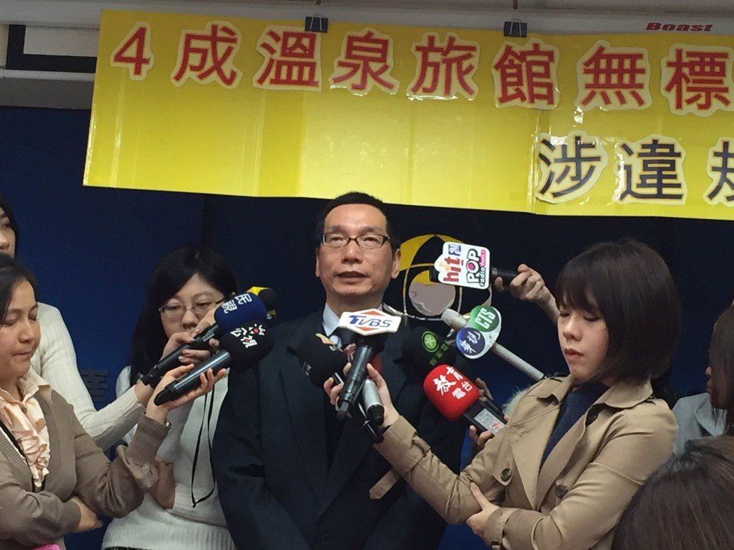 消費者文教基金會8日召開「四成溫泉旅館無標章,涉違規經營」記者會,公布隨機調查1...