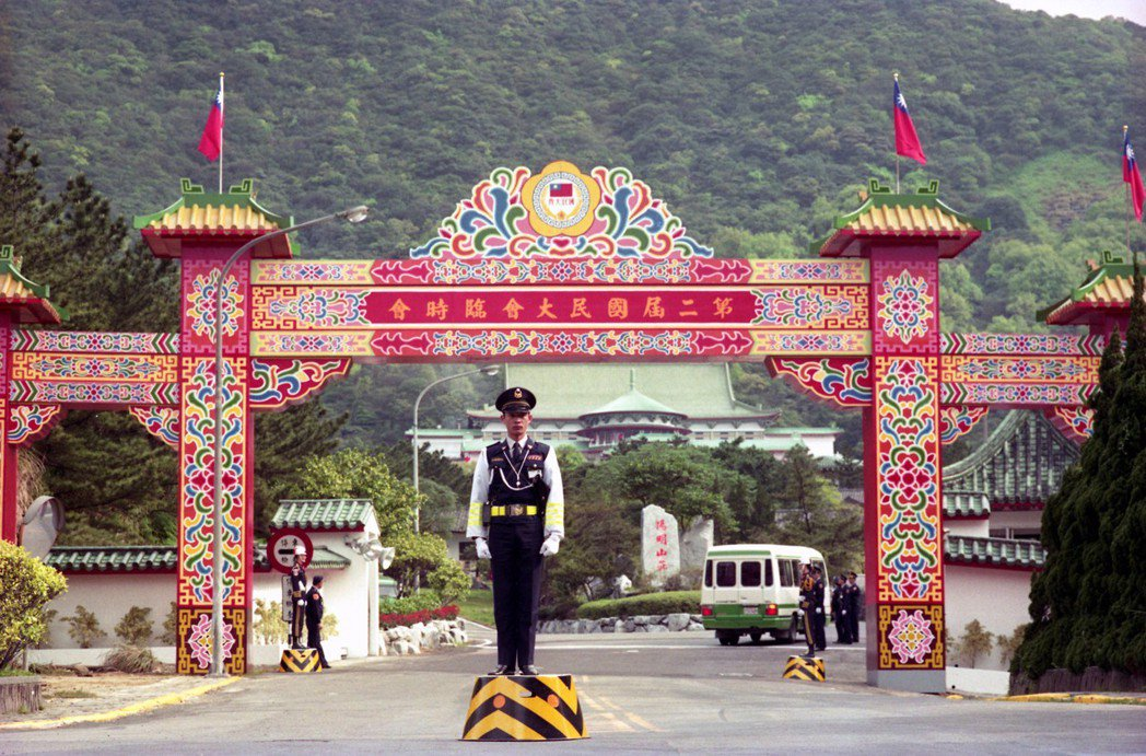 1992年第二屆國民大會臨時會在陽明山中山樓舉行國大代表宣誓典禮。 報系資料照