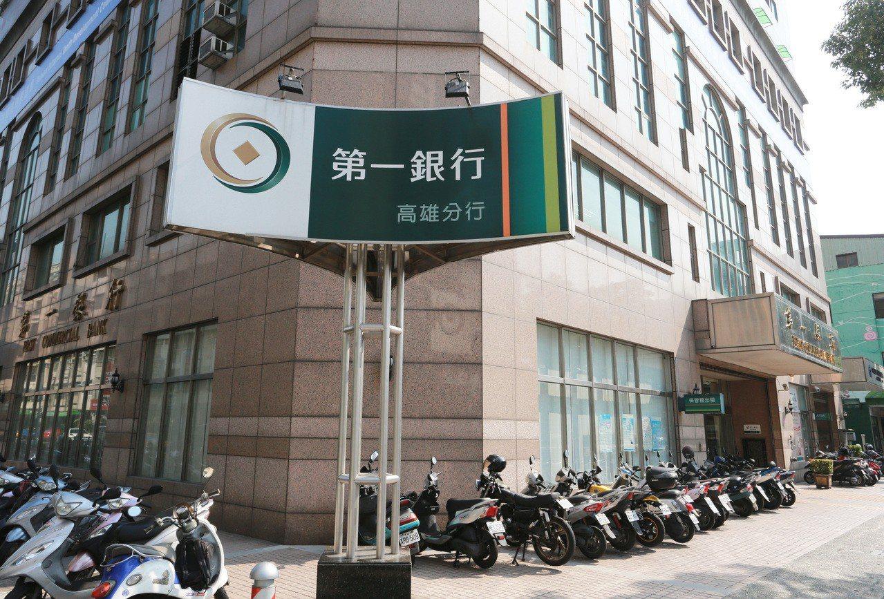四家公股金控除兆豐金11月獲利還有10億元,其他第一、華南、合庫三家金控加計銀行...