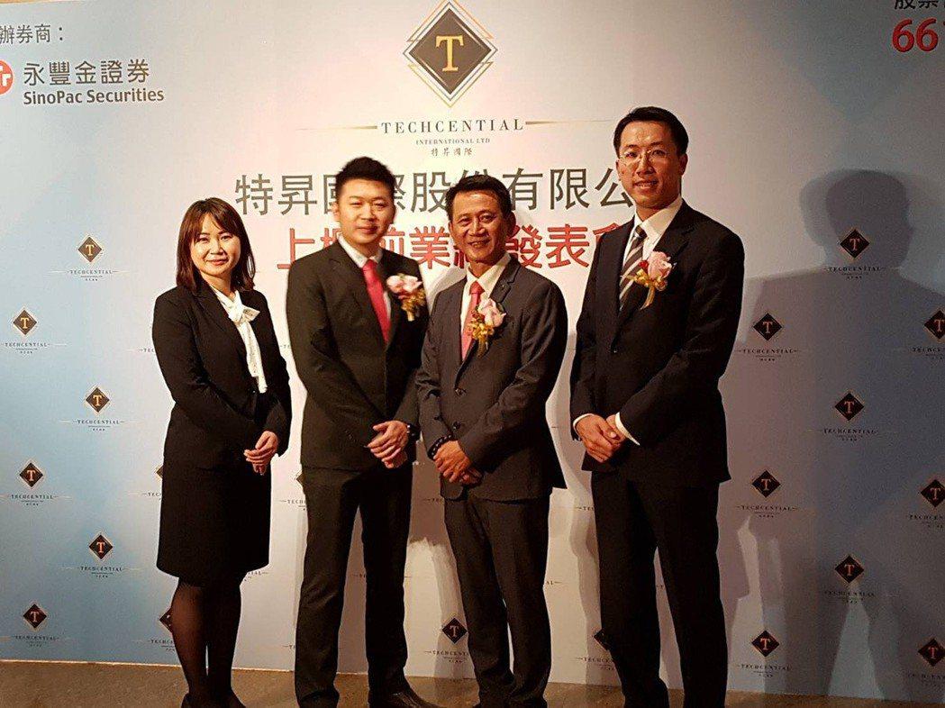 特昇國際 黃世高董事長(右二)、黃凱斌總經理(左二)、林詩瑩協理(左一)與鼎新電...