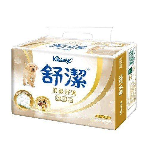 舒潔頂級舒適超厚感抽取式衛生紙 90抽x64包箱市價899元,雙12限時限量價只...