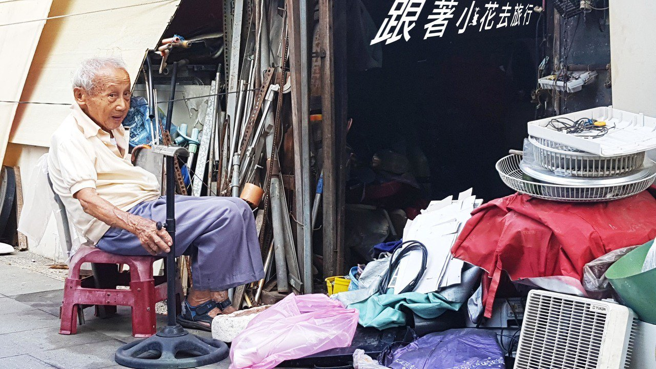 老街裡的老爺爺,訴說著他在日本時期學習電器修理的功夫,能夠聽到他的的分享, 真的...