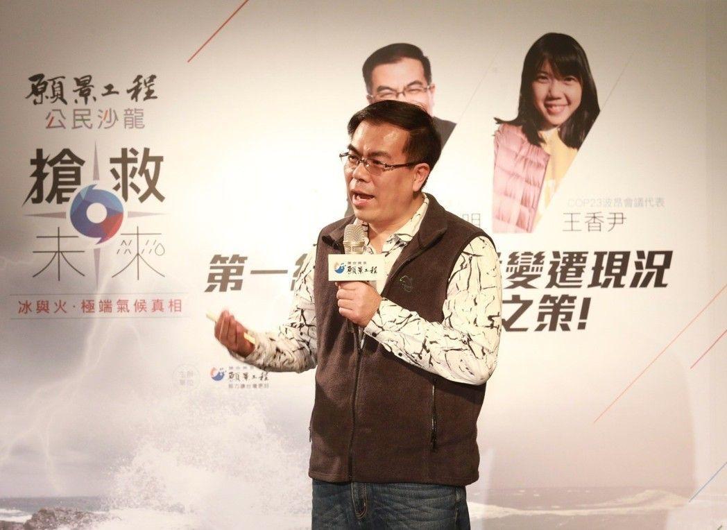 彭啟明推薦的「茫」字,獲選台灣2017代表字。本報資料照片