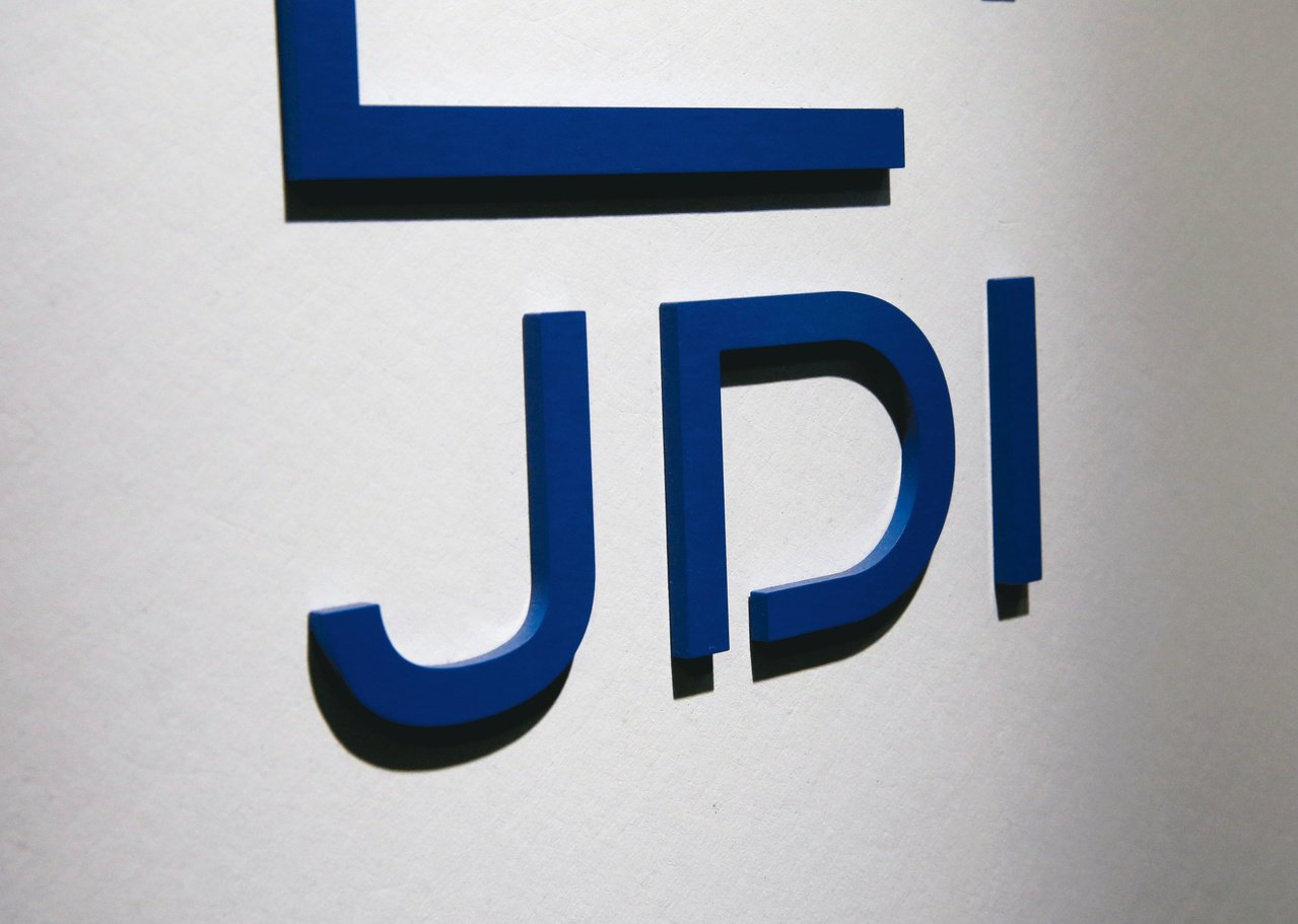 JDI今早股價大漲12%,可能和夏普社長戴正吳表示要與JDI結盟有關。(網路照片...