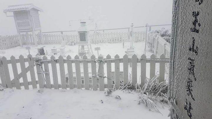 大陸冷氣團南下,氣溫急凍,網友紛紛轉傳山友傳來,海拔3580公尺高山上的玉山氣象...