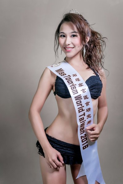 28歲張宇彤即將於明年1月代表台灣參加世界旅遊小姐大賽。圖/張宇彤提供