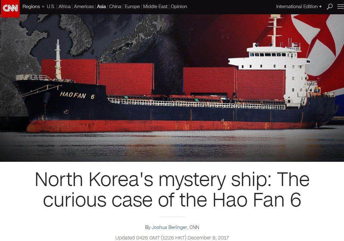 美國有線電視新聞網(CNN)8日以長文報導神祕的北韓船隻浩帆6號。圖片擷自CNN...