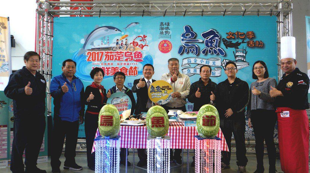 茄萣烏魚文化節將在12月16日、17日舉辦。記者徐白櫻/翻攝