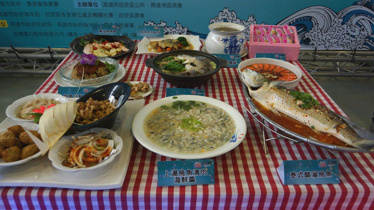 烏魚饗宴每桌5千元,澎湃菜色吸引不少民眾搶購。記者徐白櫻/翻攝