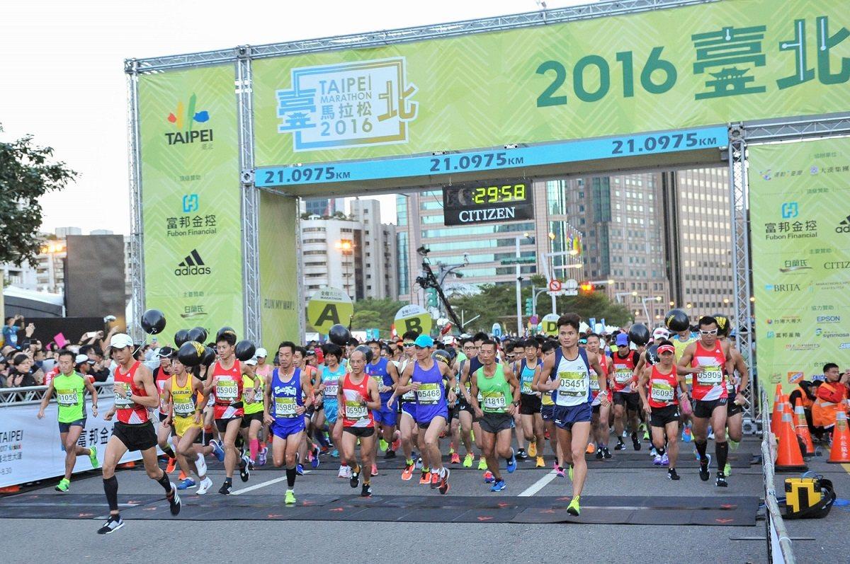 一年一度的馬拉松盛會「2017台北馬拉松」即將於17日盛大開跑。圖/台北馬拉松提...