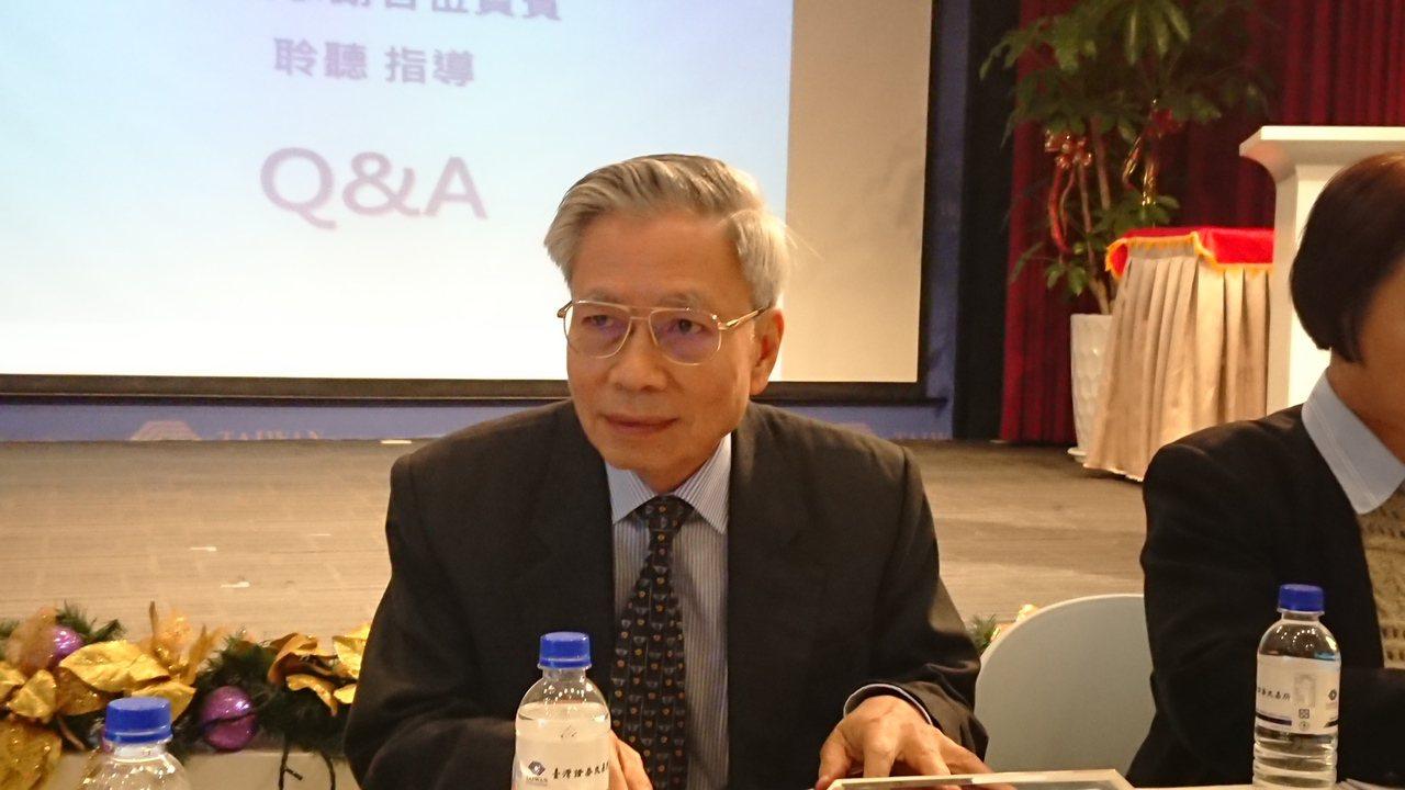 中工今日法說會,董事長沈華養親自出席。記者陳美玲/攝影