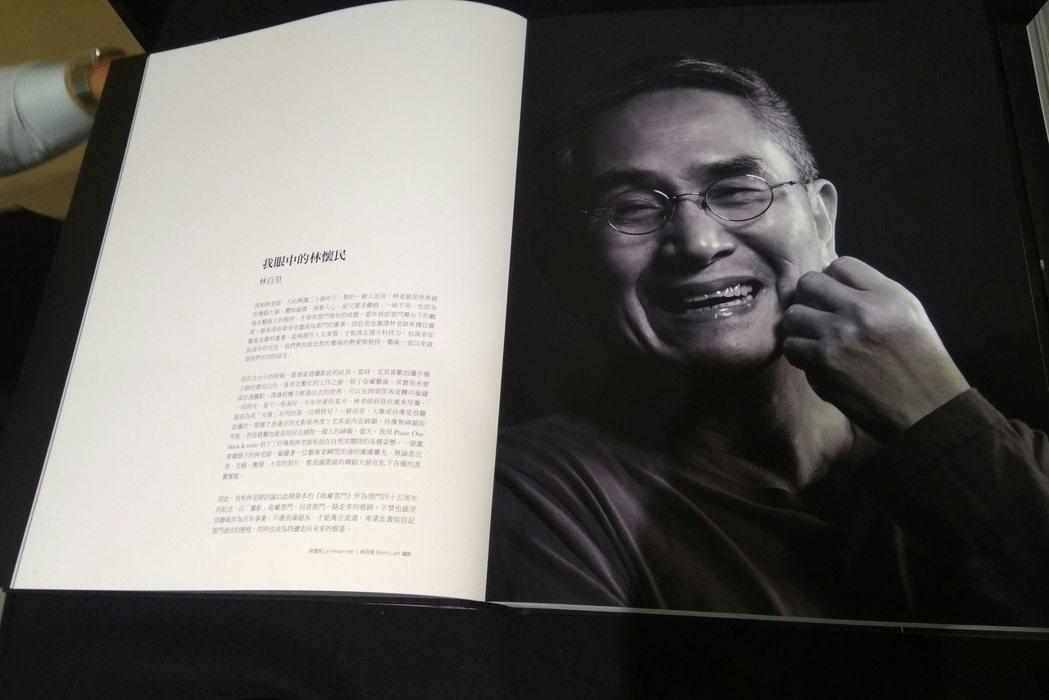 廣達董事長林百里學生時代就是台大攝影社社長,一直沒有放下攝影機。「收藏雲門」收錄...