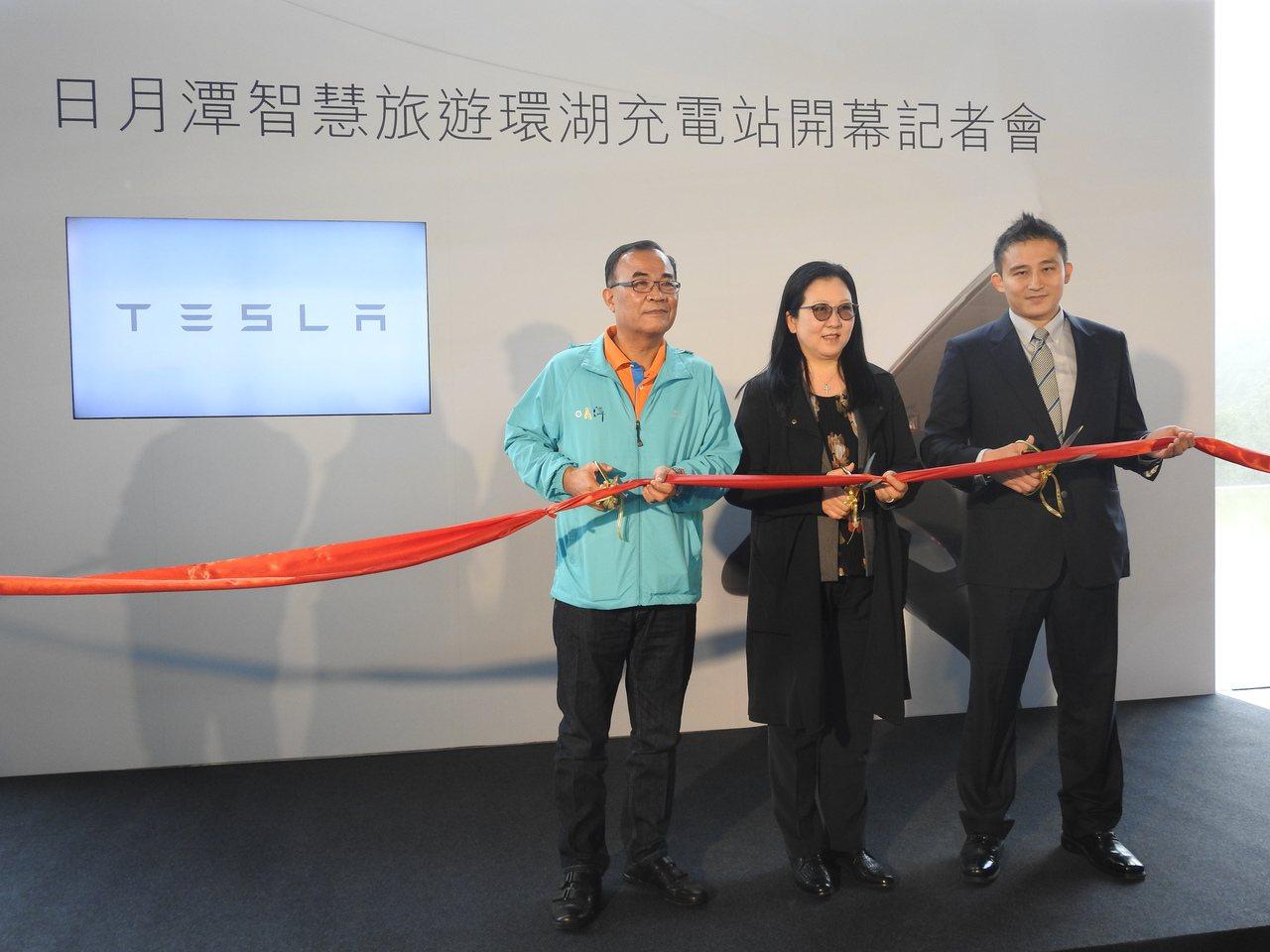 日月潭國家風景區管理處積極推動節能減碳,今正式啟用智慧旅遊充電環境,供電動車使用...