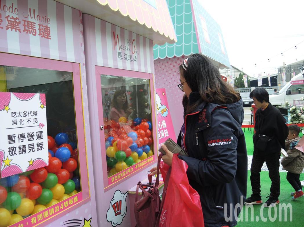 艾思妮公司在年終廠拍現場擺設「幸福心機」,因民眾的體驗太踴躍,一下子吃太多代幣,...