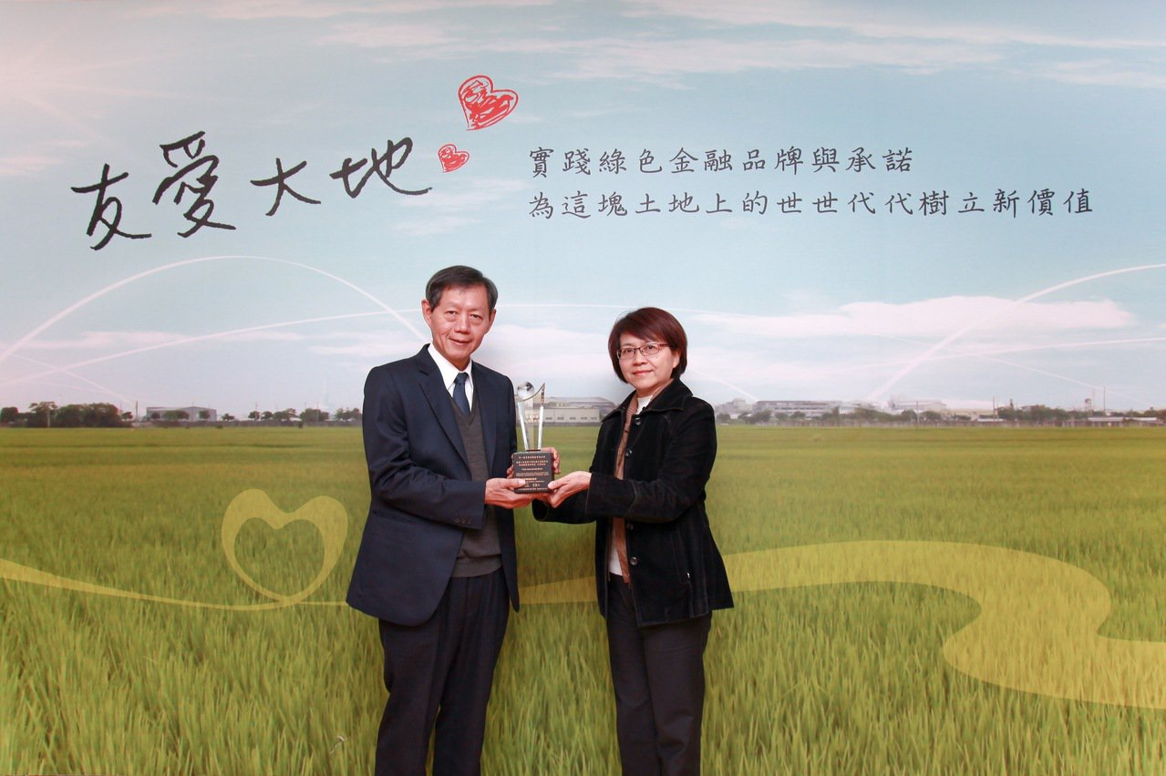 第一銀行今年再次榮獲「第26屆中華民國企業環保金級獎」 圖/第一銀行提供
