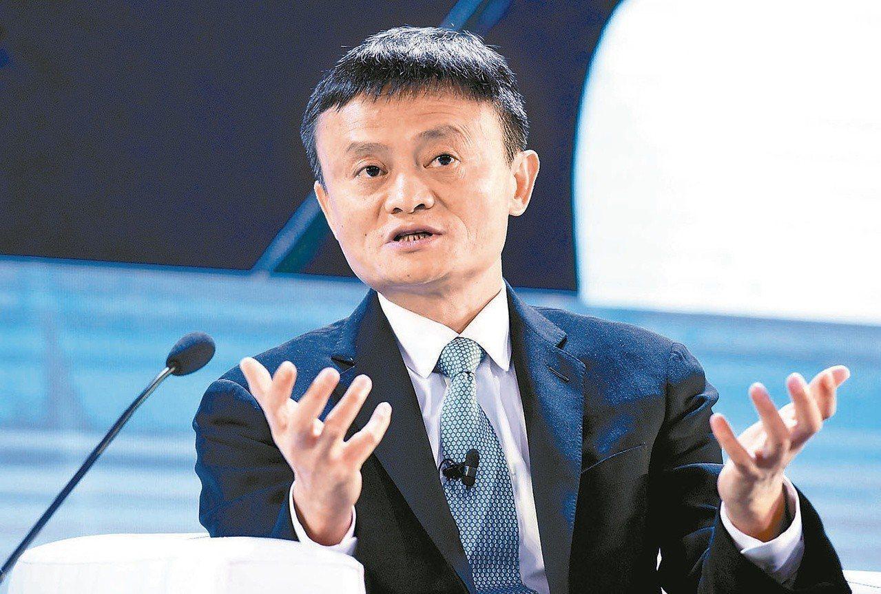 高鑫零售昨天發布公告稱,淘寶中國已提出「強制性無條件現金要約」。圖為馬雲。 新華...