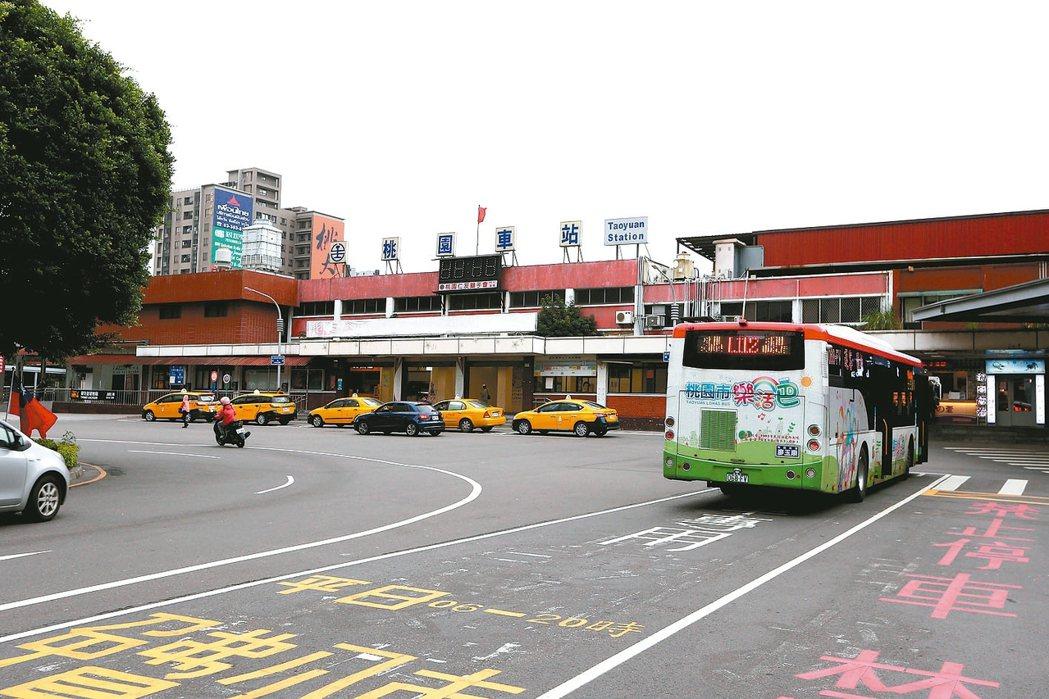 桃園市桃園火車站生活圈機能完善,房價平易近人,吸引很多在台北上班的首購族進駐。 ...