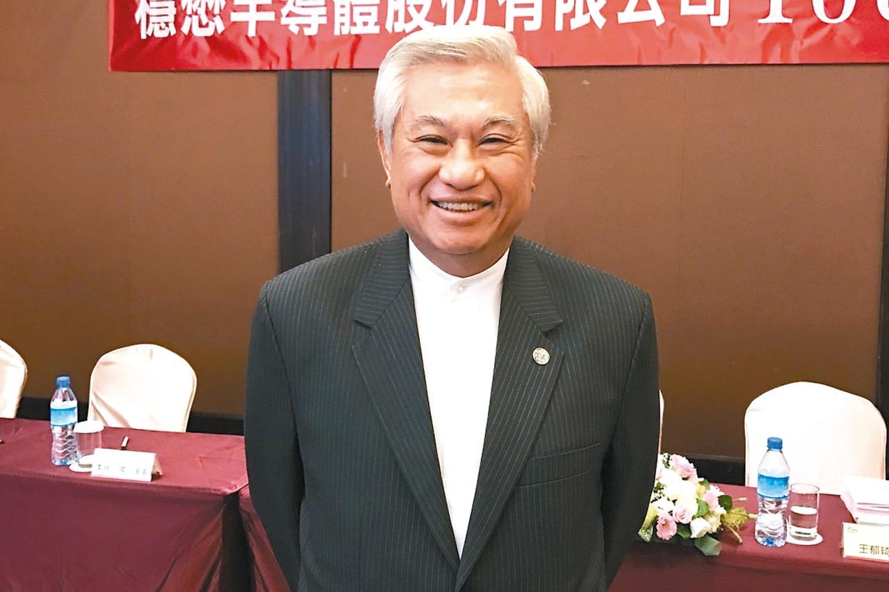 穩懋董事長陳進財
