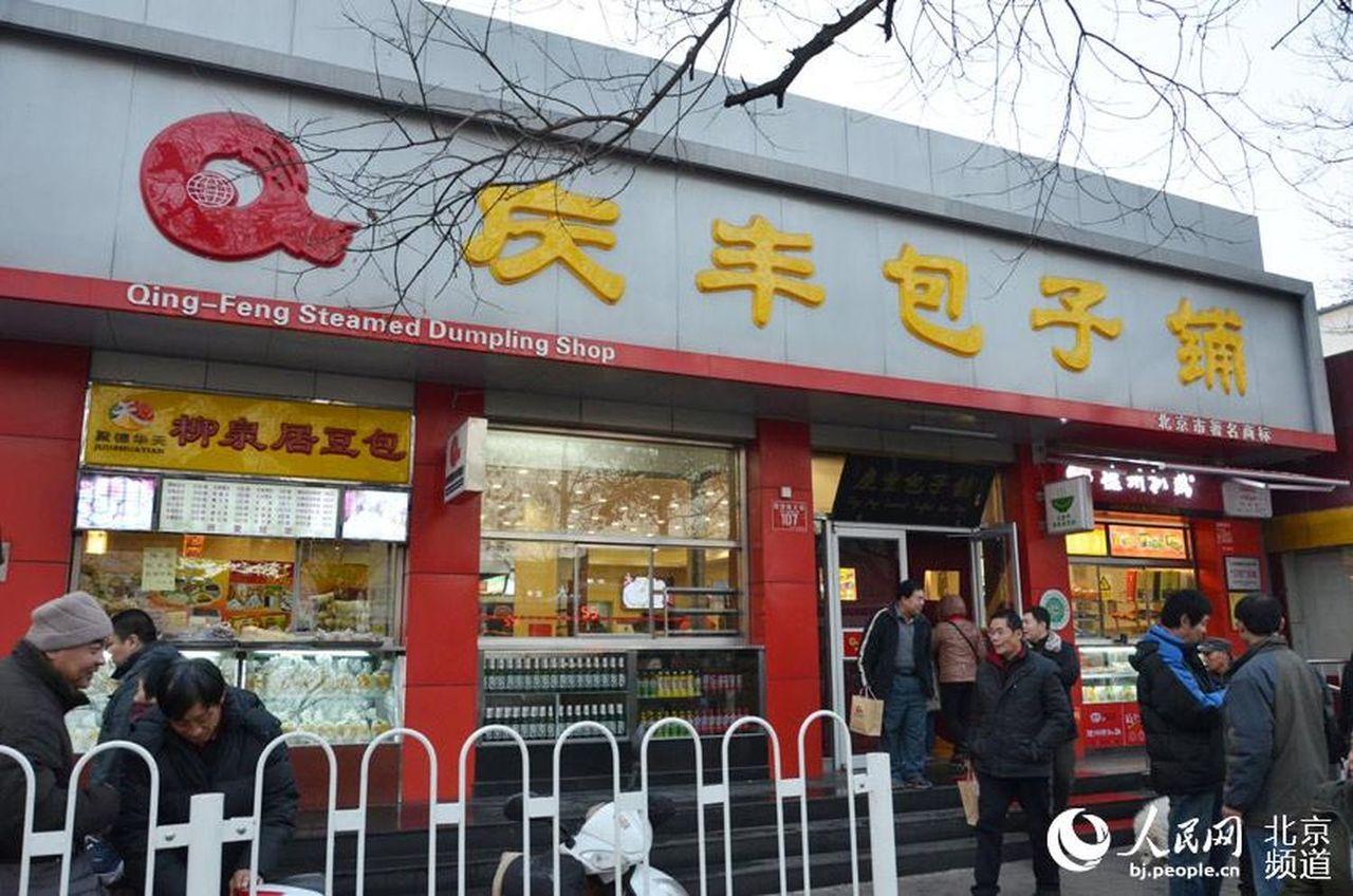 京城狂拆廣告牌,市民找不到路。取材自人民網