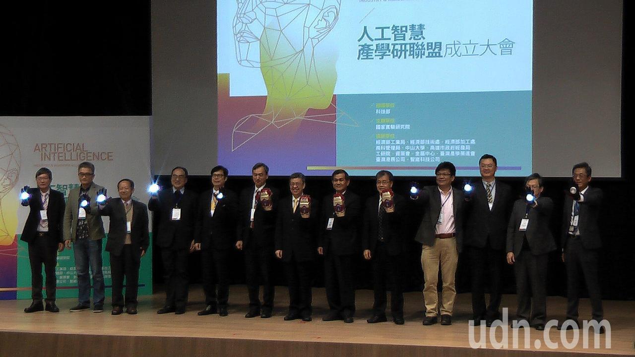 國家實驗研究院在中山大學舉行「人工智慧產學研聯盟」成立大會。記者徐如宜/攝影