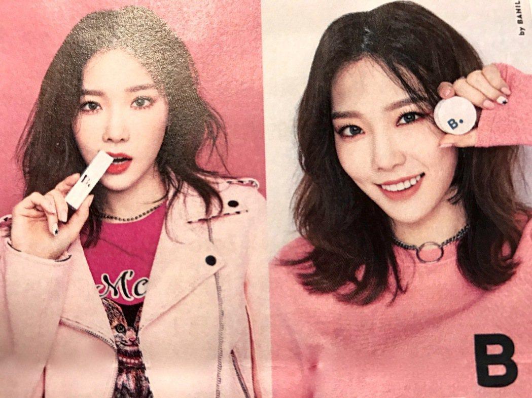 首爾時髦快遞,韓妞現在都在畫「粉紅煙火妝」。 記者葉卉軒/攝影