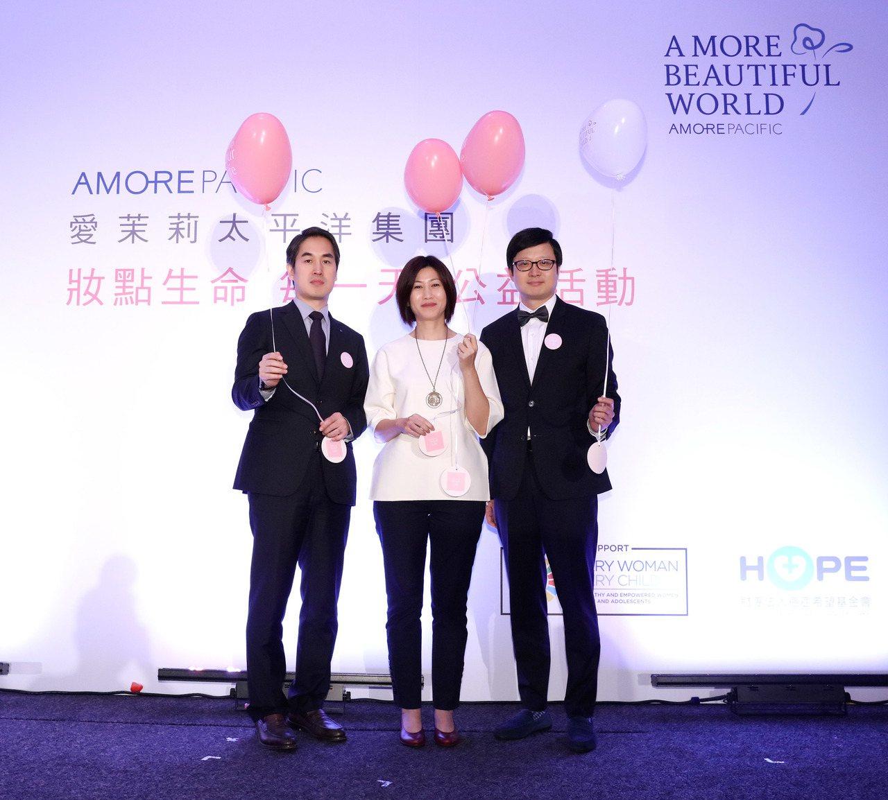 國人罹癌年輕化,韓美妝集團首次登台做公益。 圖/愛茉莉太平洋提供