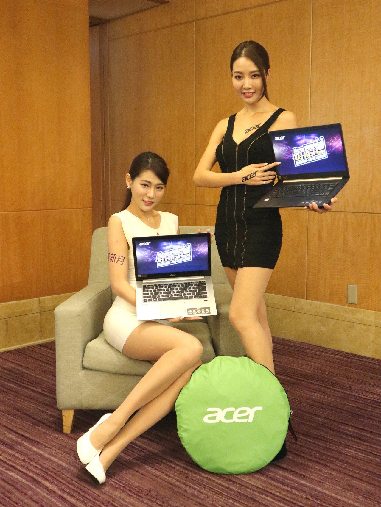 資訊月購買宏碁搭載Intel Core處理器筆電及桌機,展場另加碼送Acer秒開...