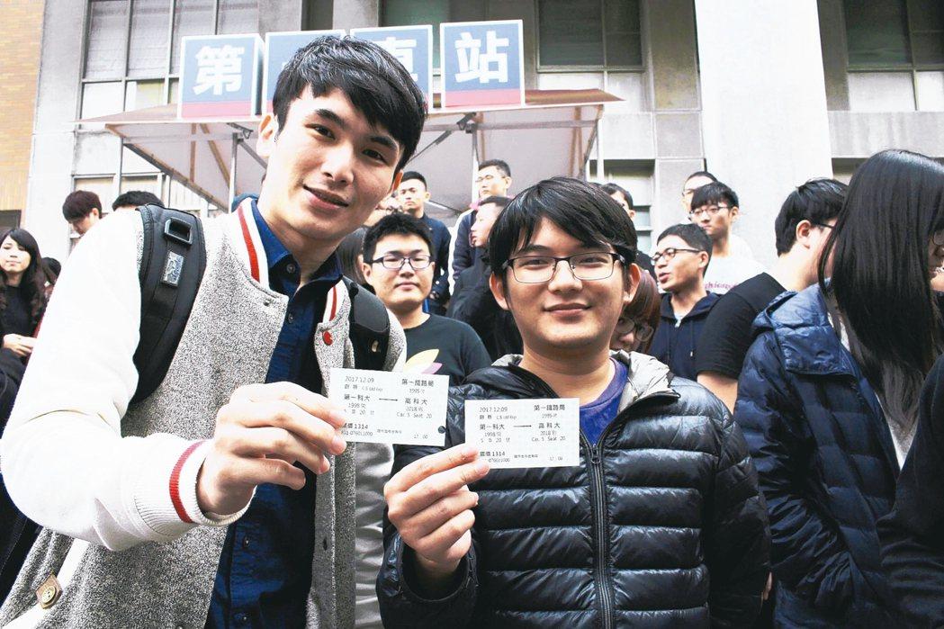 第一科大特製紀念車票,紀念大家相守的歲月。 記者 王昭月/攝影