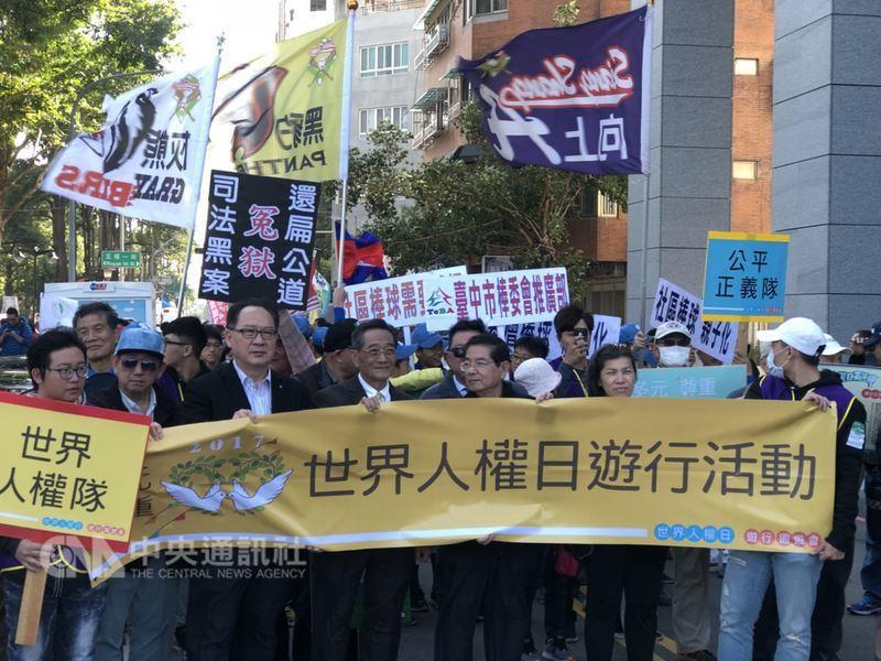 響應國際人權日,台灣人權文化協會及多個民間社團10日在台中舉辦人權教育園遊會暨踩...