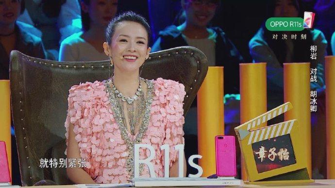 章子怡與鞏俐在「藝伎回憶錄」裡有精彩對手戲。圖/摘自微博
