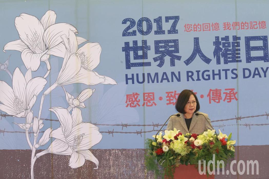 蔡英文總統致詞時,表達國家對捍衛台灣民主、自由、人權的堅定立場。記者黃義書/攝影