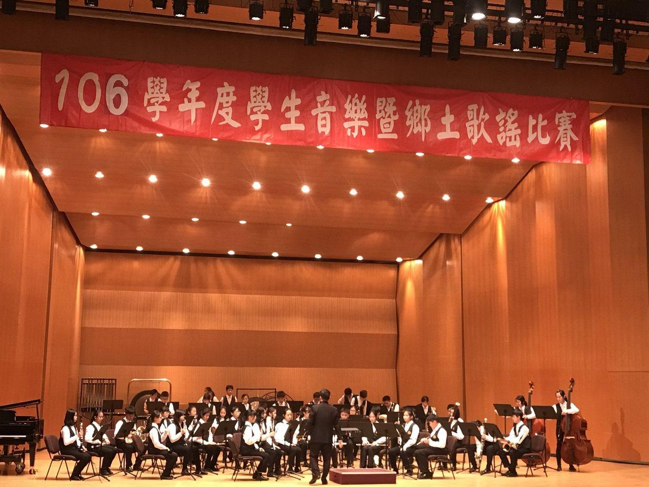 三民國中管樂合奏國中團體A組榮獲特優,進入全國賽。圖/新竹市府教育處提供