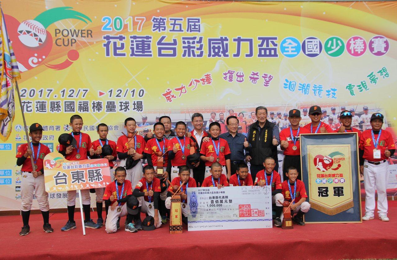 台東縣奪下第5屆台彩威力盃少棒賽冠軍。記者葉姵妤/攝影