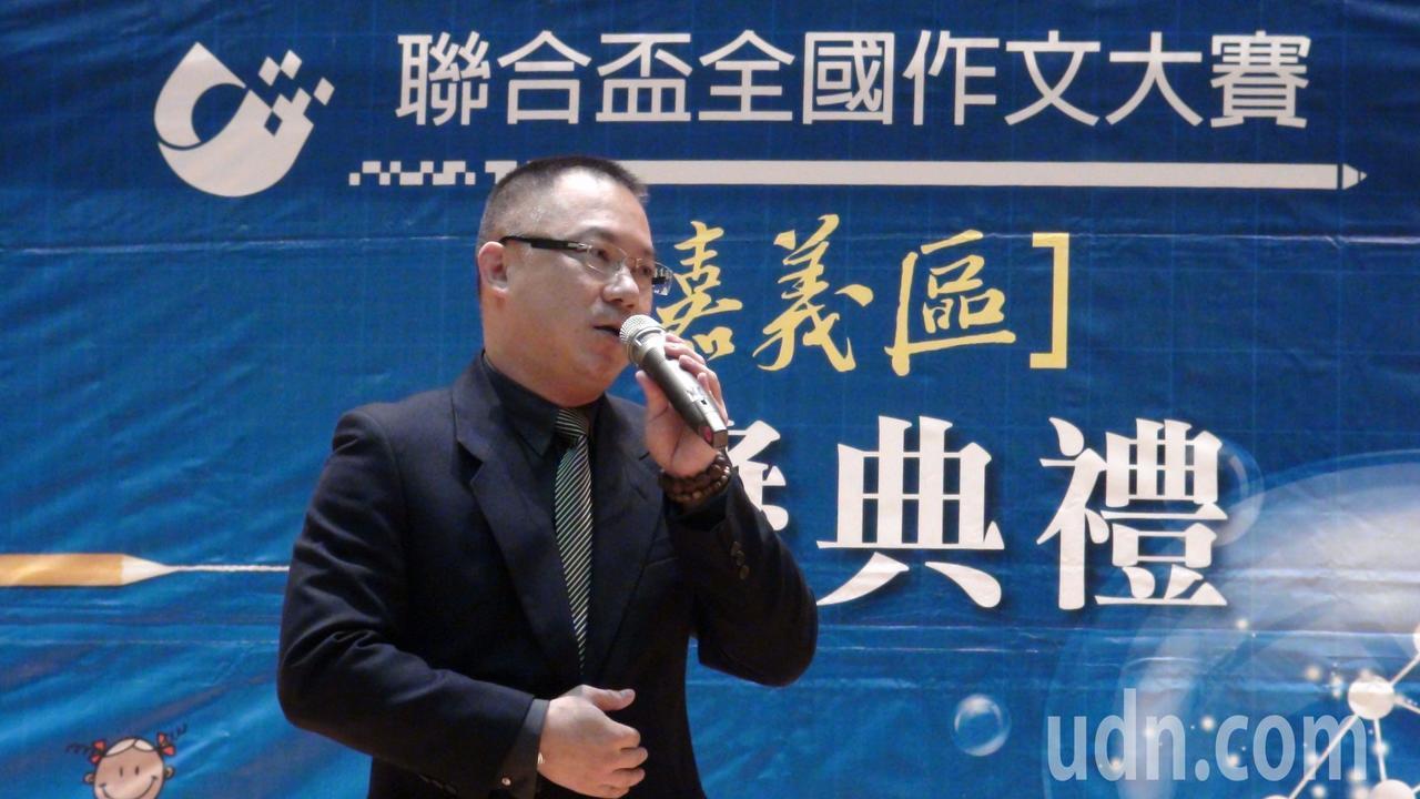 聯合報事業處發行部總經理楊大德說,寫作需要書寫、邏輯、表達和陳述能力,才能寫好一...