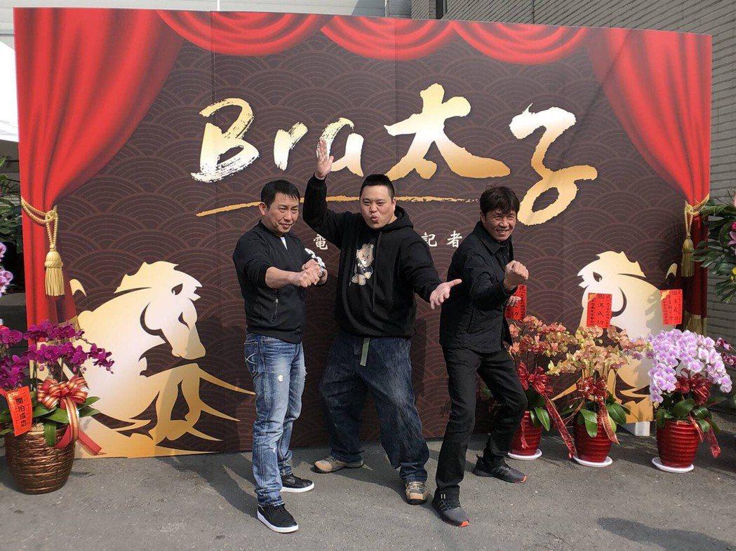 屈中恆(左起)、吳震亞及太保合作電影「Bra太子」。圖/丙午駒電影提供