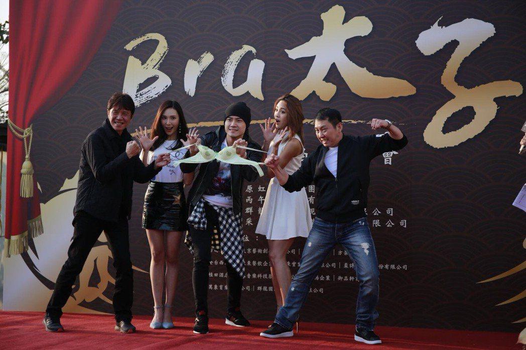 「Bra太子」是一部黑色勵志喜劇電影。圖/丙午駒電影提供